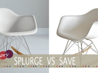 splurge vs save eames rocking chair