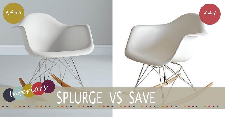 splurge vs save eames rocking chair